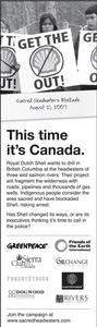 反対運動カナダ