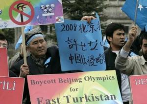 フリー・東トルキスタン