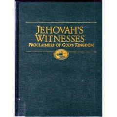 エホバの本