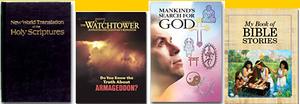 エホバの本2