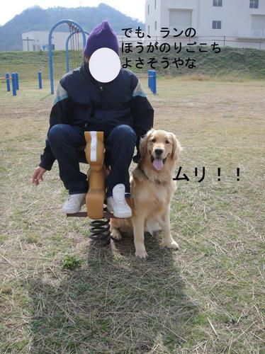 run1901.jpg