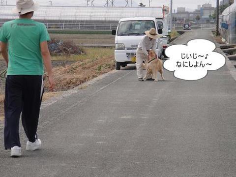 run0509-5.JPG