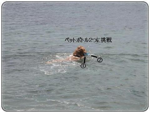 run0530-12.JPG