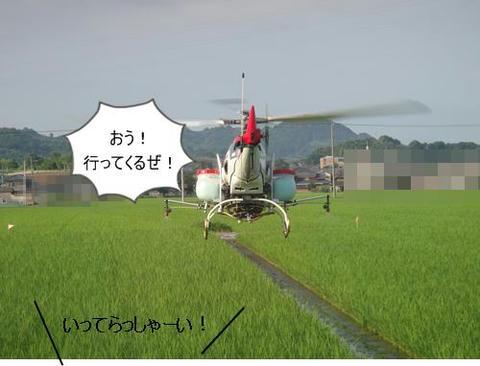 run0723-7.JPG