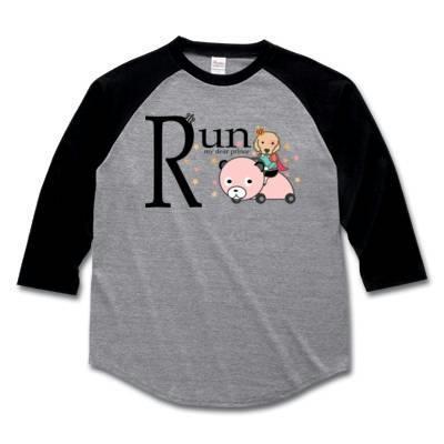 run0908-1.jpg