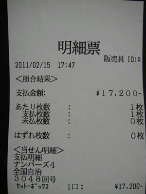 run0215-1.JPG
