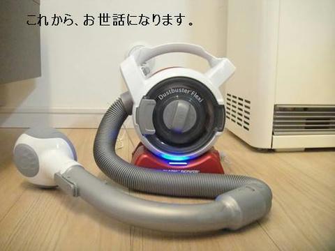 run20110427-8.JPG