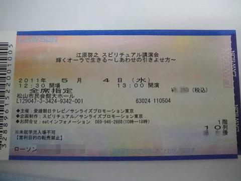 run20110505-1.JPG