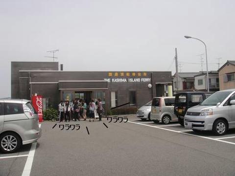 run20110518-4.JPG
