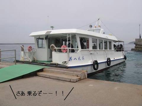 run20110518-6.JPG