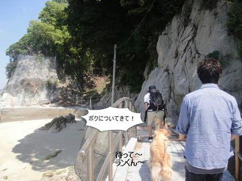 run20110520-2.JPG