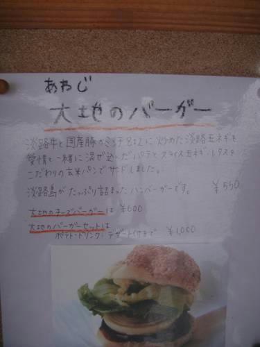 run20110622-1.JPG