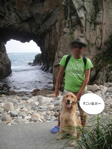 run20110727-8.JPG