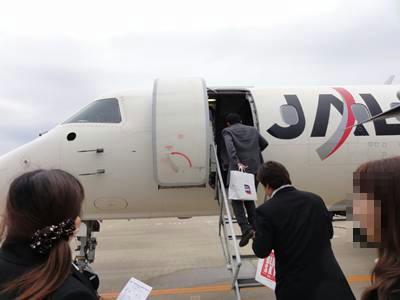 run20111118-3.JPG