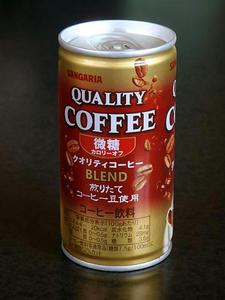 サンガリア クオリティーコーヒー 微糖