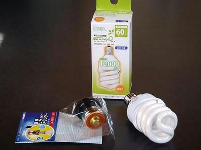 OHM電球型蛍光灯