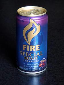 KIRIN FIRE スペシャルロースト