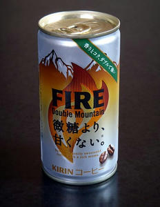 KIRIN FIRE ダブルマウンテン