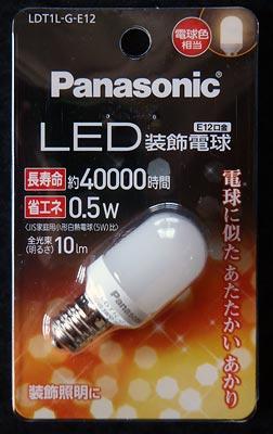 パナソニック LED装飾電球 0.5W(電球色相当) LDT1LGE12