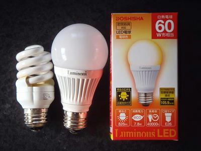 DOSHISHA(ドウシシャ) LED電球 Luminous(ルミナス)LED  60W形 電球色 CJ-A60G-LとOHM電球型蛍光灯EFD15EL/12-SPN