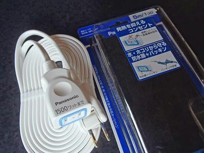 パナソニック(Panasonic) 延長コードX(安全設計扉・パッキン付) WHA4915WP 5m