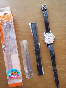 腕時計バンド12mm - カインズホーム
