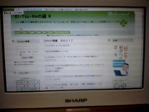 20091128B.jpg