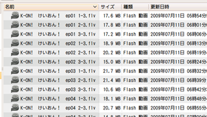 20091209A.png