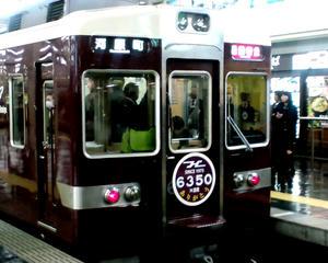 20100225A.jpg