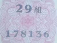 20100806A.JPG