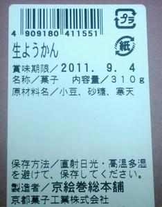 20110628B.jpg