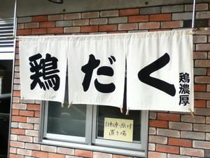 20111129B.JPG