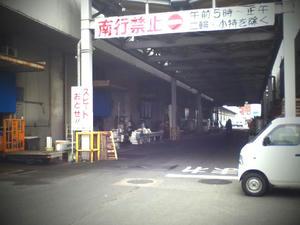 20120410B.JPG