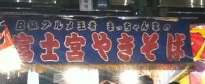20120718D.jpg