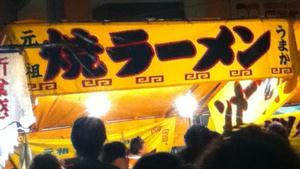 20120718F.jpg