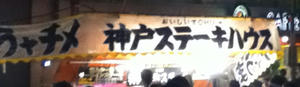 20120718G.jpg