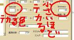 2011y01m24d_223003156.jpg