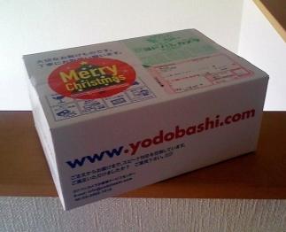 ヨドバシカメラの箱