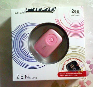 Zen Stone Pink