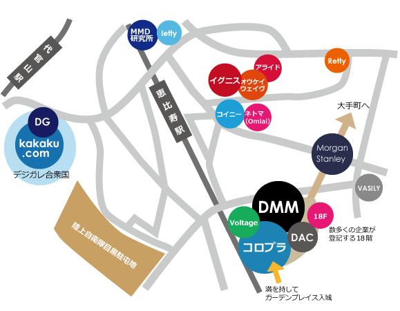 恵比寿界隈IT企業地図を描きました インターネット界隈の事を調べるお インターネット界隈の事を調