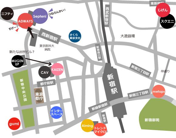 新宿界隈IT企業地図