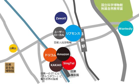目黒界隈IT企業地図を描きました