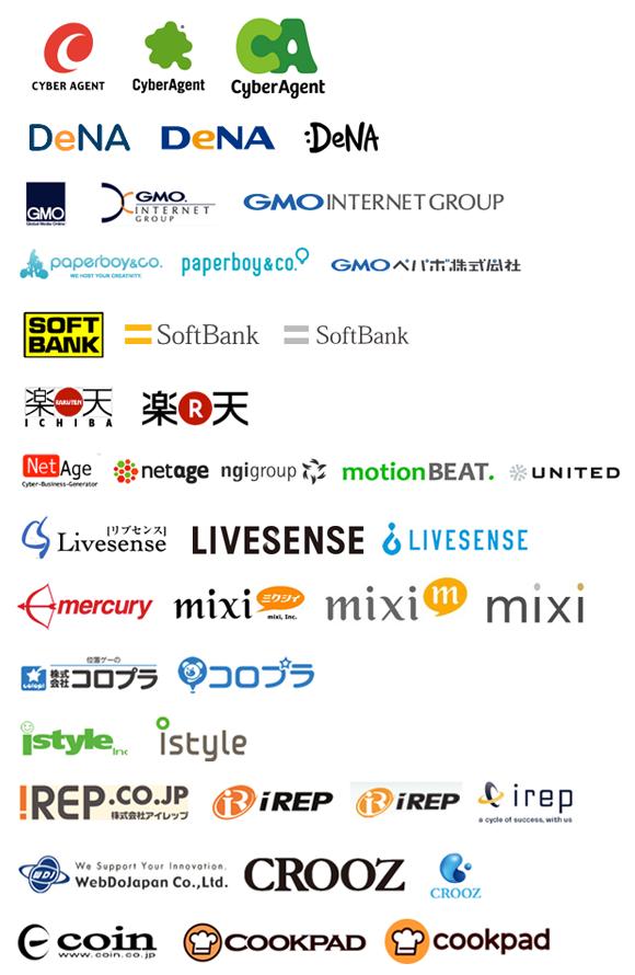 サイバーエージェントがロゴ変更したけど、サイバー含めたネット系企業14社ロゴ変遷を見てみた