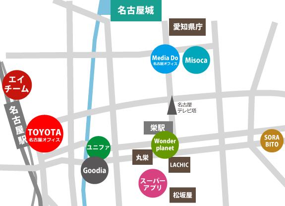 名古屋ネット系ベンチャー地図