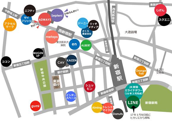 新宿界隈地図