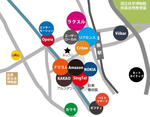 目黒界隈ネット系ベンチャー地図2015年秋