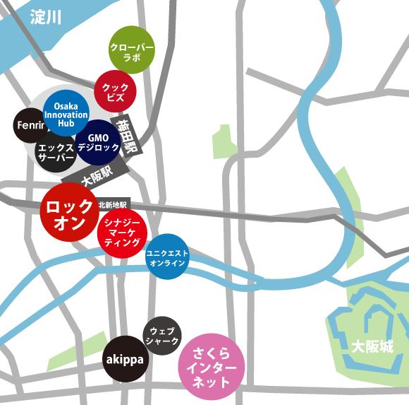 大阪梅田周辺ネット系ベンチャー地図