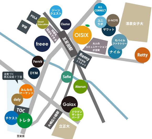 五反田界隈ネット系ベンチャー地図2016年夏