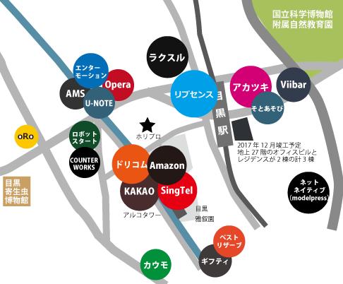 目黒ベンチャー地図2017年