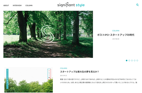 Signifiant Style